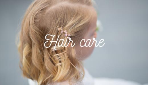 ダメージレスな艶のある髪になるために<アウトバスヘアケア-上級編->